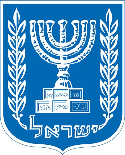 israel flagge israelische fahne kaufen flaggenplatz online shop. Black Bedroom Furniture Sets. Home Design Ideas
