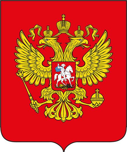 Russische Fahne Kaufen