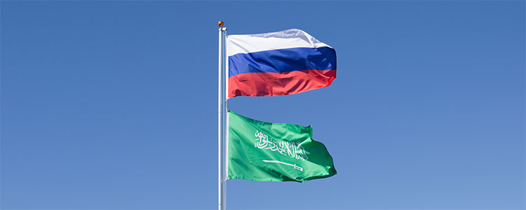 Group A: Russia and Saudi Arabia - World Cup 2018 Flags