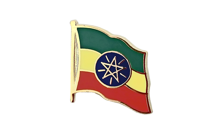 Ethiopia with star Flag Lapel Pin