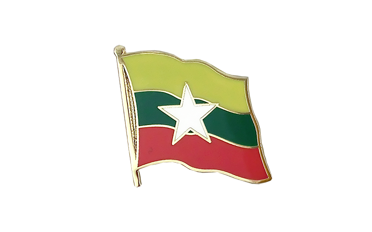 Flag Lapel Pin Myanmar new