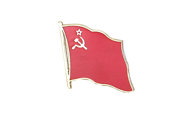 Flag Lapel Pin USSR Soviet Union