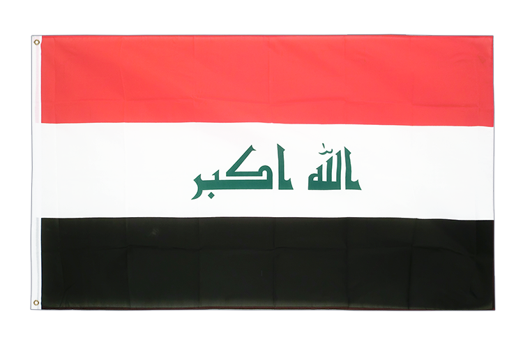 Iraq 2009 - 3x5 ft Flag