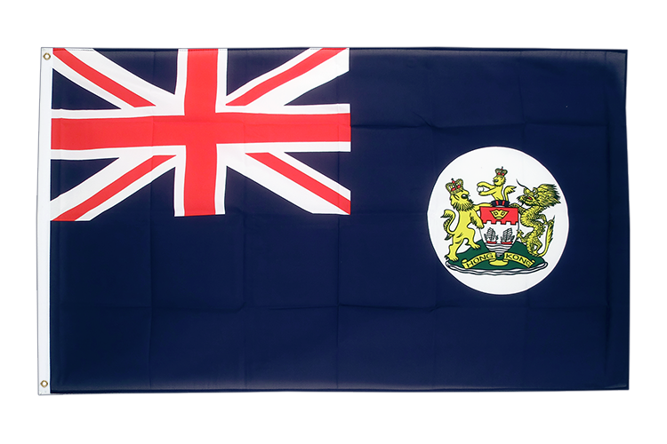Cheap Flag Hong Kong old - 2x3 ft