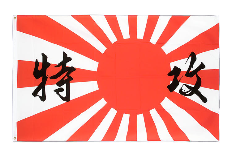 Cheap Flag Japan kamikaze - 2x3 ft