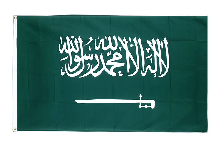 Cheap Flag Saudi Arabia - 2x3 ft
