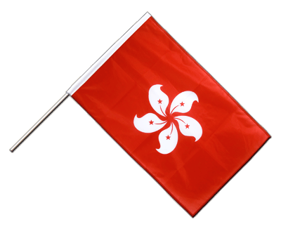 Hand Waving Flag PRO Hong Kong - 2x3 ft (60 x 90 cm)