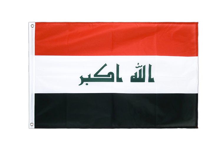 Iraq 2009 Grommet Flag PRO - 2x3 ft