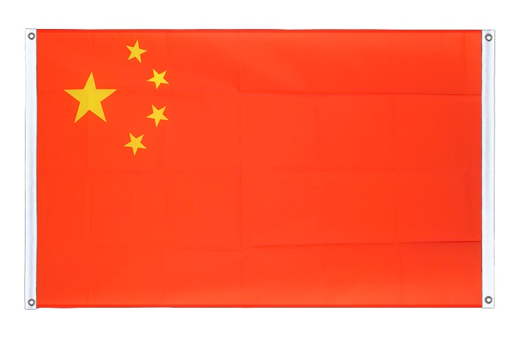 Banner Flag China - 3x5 ft (90x150 cm), landscape