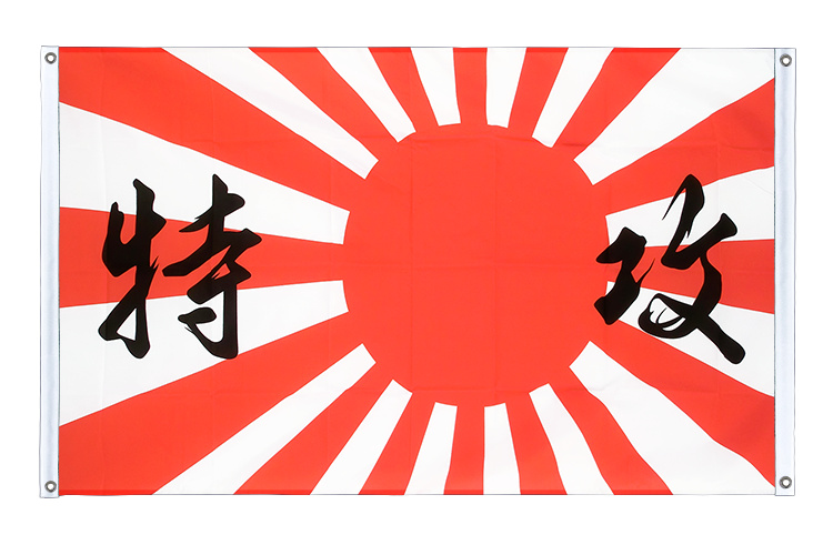 Banner Flag Japan kamikaze - 3x5 ft (90x150 cm), landscape