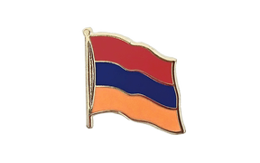 Armenia - Flag Lapel Pin