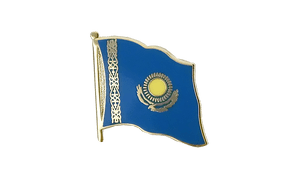 Kazakhstan - Flag Lapel Pin