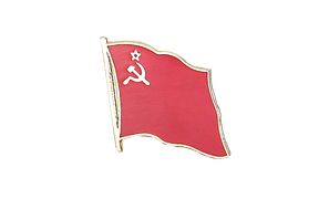 USSR Soviet Union - Flag Lapel Pin