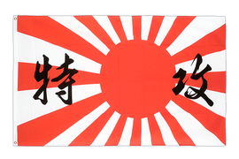 Buy Japan kamikaze - 3x5 ft Flag
