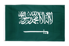 Saudi Arabia - 2x3 ft Flag