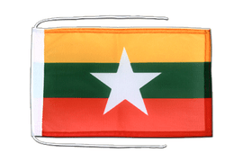 Myanmar new - Flag with ropes 8x12""