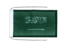 Saudi Arabia - Flag with ropes 8x12""