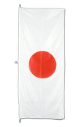 Japan Vertical Hanging Flag - approx 2 x 6 ft - 80 x 200 cm