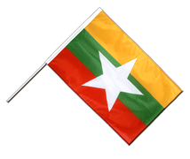 Myanmar new Hand Waving Flag PRO - 2x3 ft