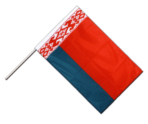 Belarus - Hand Waving Flag PRO 2x3 ft
