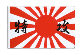 Japan kamikaze - Sleeved Flag ECO 2x3 ft