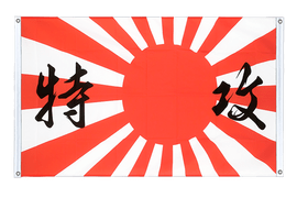 Japan kamikaze - Banner Flag 3x5 ft, landscape