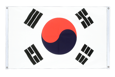 South Korea - Banner Flag 3x5 ft, landscape