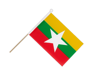 Myanmar new Hand Waving Flag 6x9""