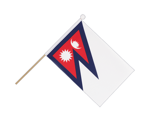 Nepal - Hand Waving Flag 6x9""