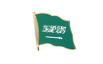 Saudi Arabia - Flag Lapel Pin