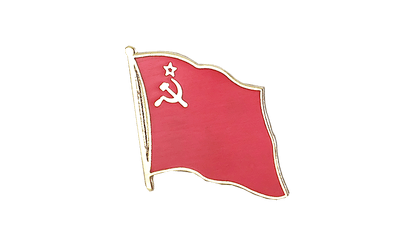USSR Soviet Union Flag Lapel Pin