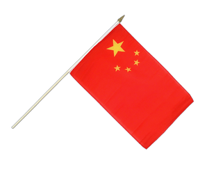 China Hand Waving Flag 12x18""