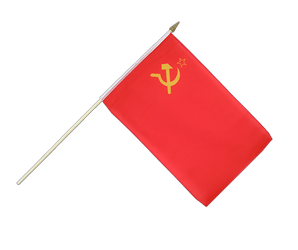 USSR Soviet Union Hand Waving Flag 12x18""