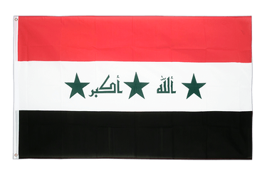 Iraq 2004-2008 - 3x5 ft Flag