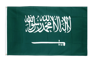 Saudi Arabia 3x5 ft Flag