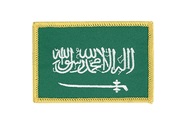 Saudi Arabia - Flag Patch