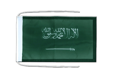 Saudi Arabia Flag with ropes 8x12""