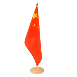 "China Large Table Flag 12x18"", wooden"