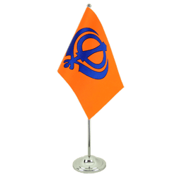 Sikhism Satin Table Flag 6x9""