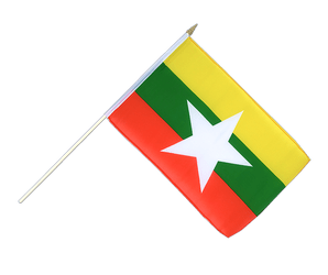 Myanmar new Hand Waving Flag 12x18""
