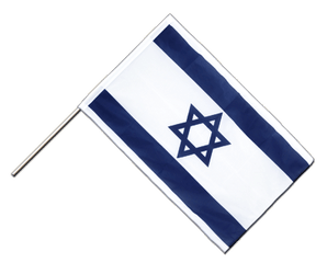 Israel Hand Waving Flag PRO 2x3 ft