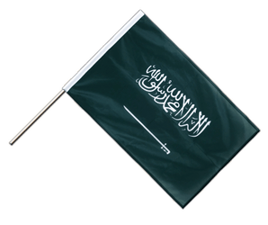 Saudi Arabia Hand Waving Flag PRO 2x3 ft