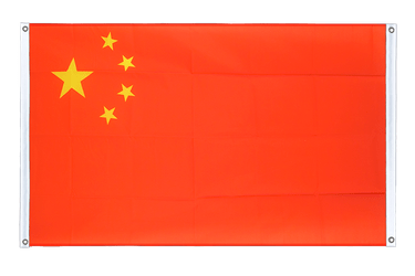 China Banner Flag 3x5 ft, landscape