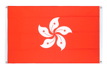 Hong Kong Banner Flag 3x5 ft, landscape