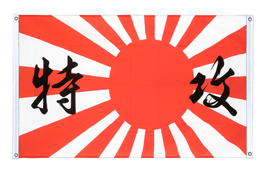 Japan kamikaze Banner Flag 3x5 ft, landscape