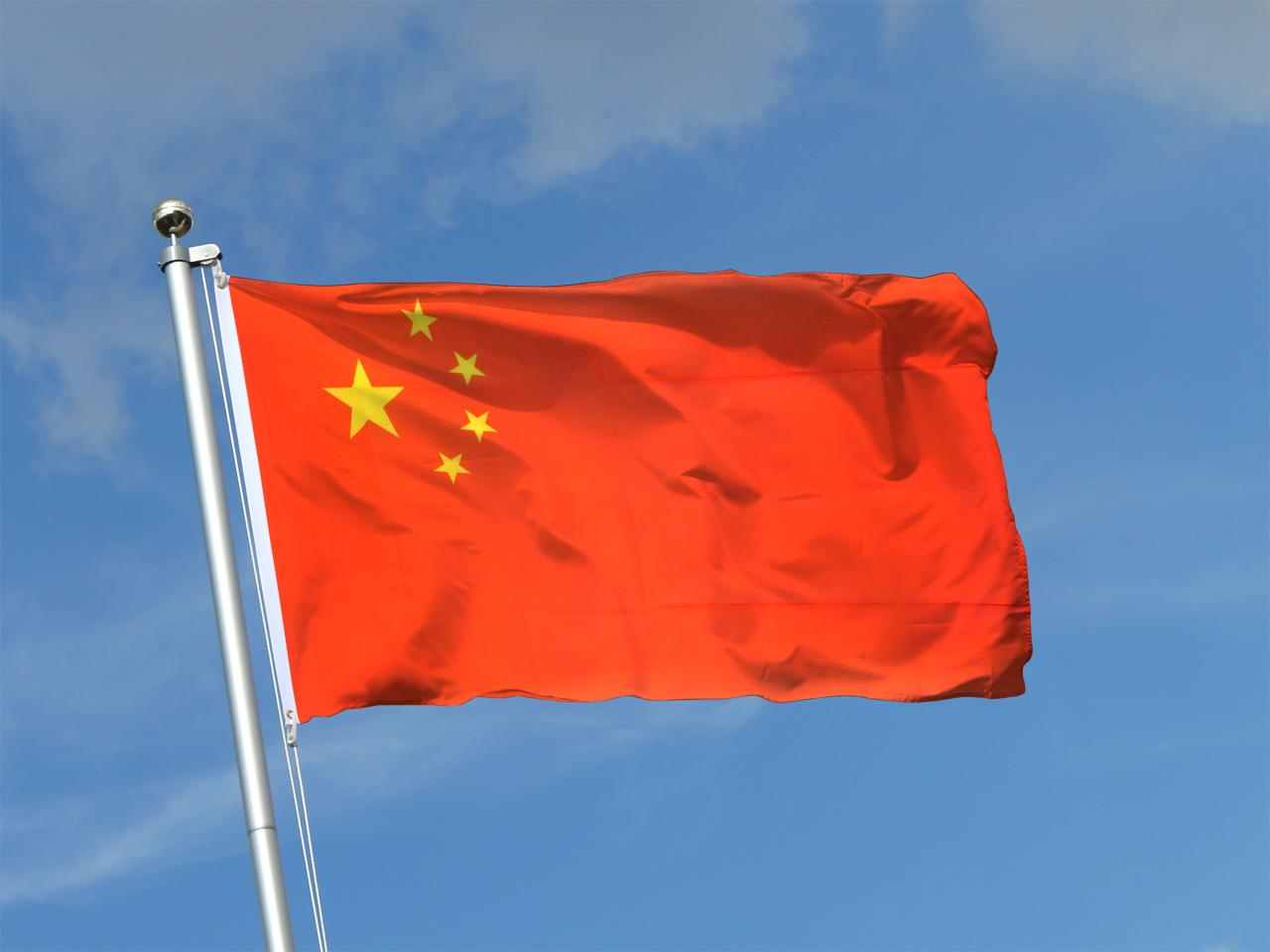 drapeau chine acheter drapeau chinois pas cher m des drapeaux. Black Bedroom Furniture Sets. Home Design Ideas