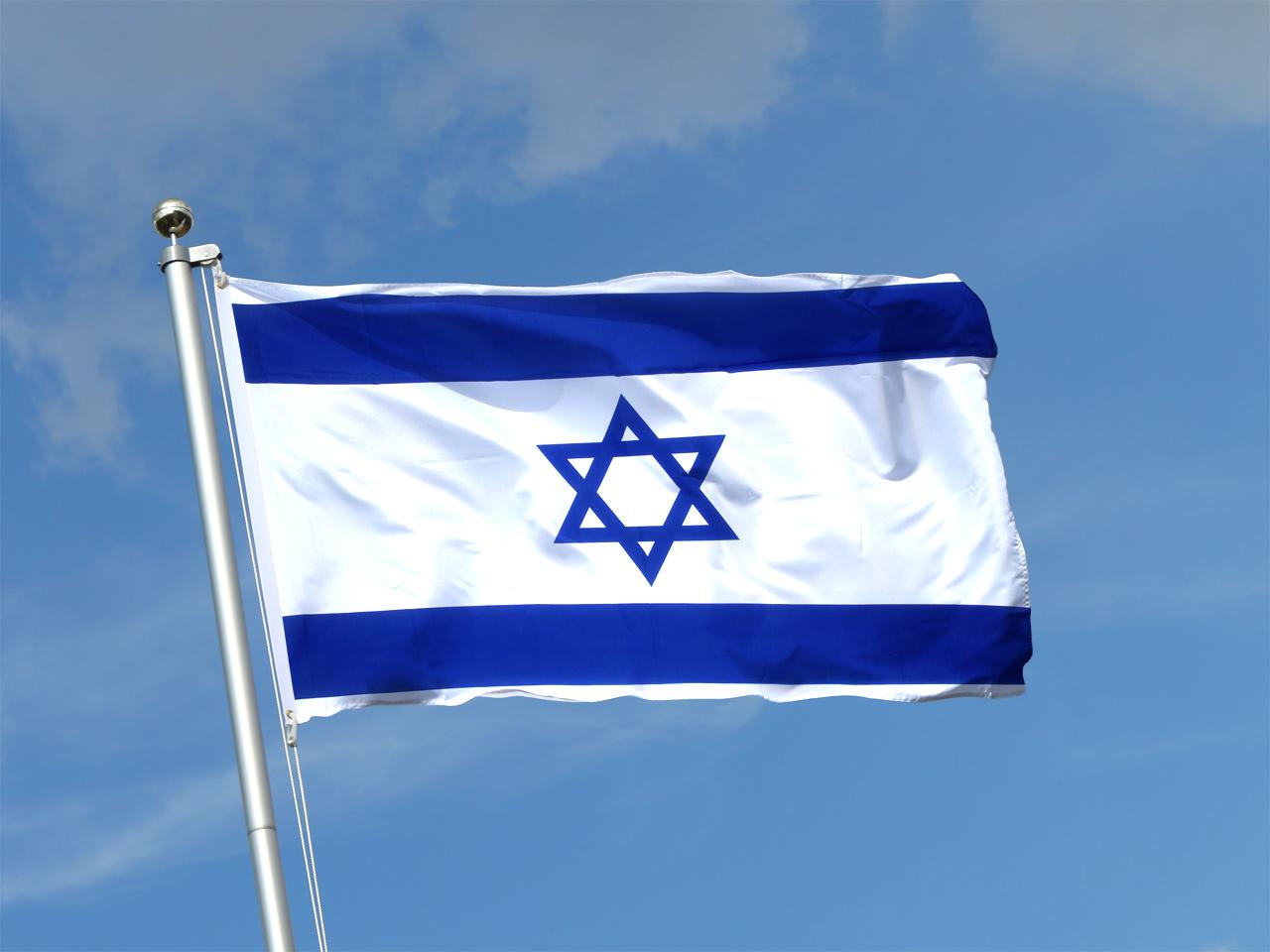 israel flagge kaufen 90 x 150 cm flaggenplatz online shop. Black Bedroom Furniture Sets. Home Design Ideas