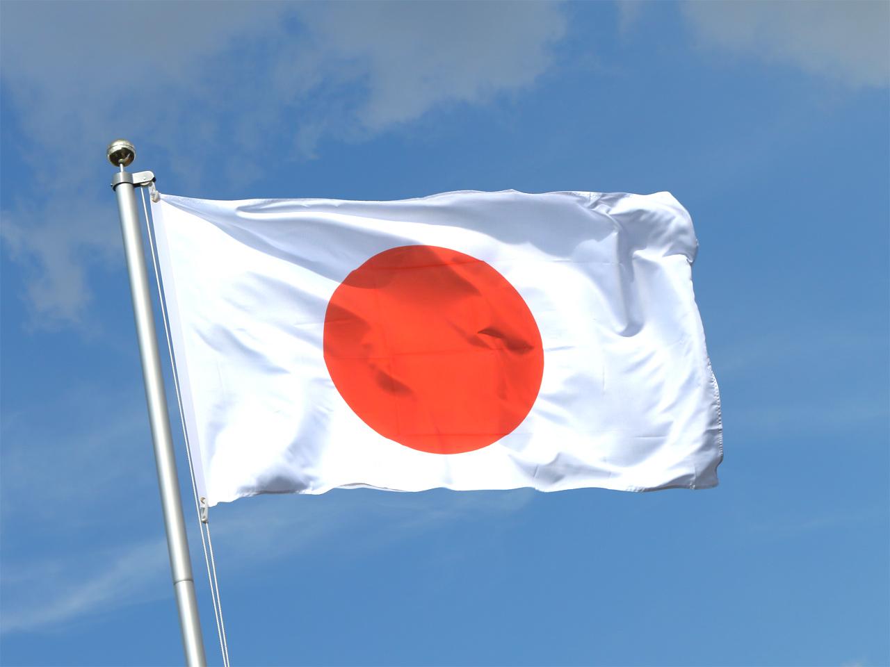 Drapeau japon 90 x 150 cm monsieur des drapeaux - Drapeau du japon a colorier ...