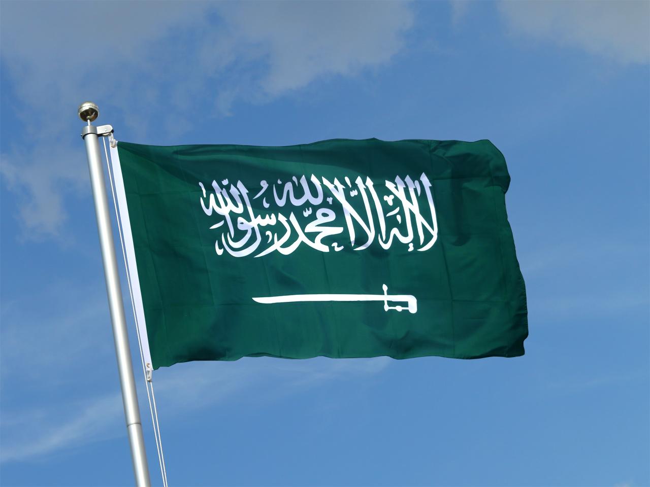 RuГџland Saudi Arabien Tore