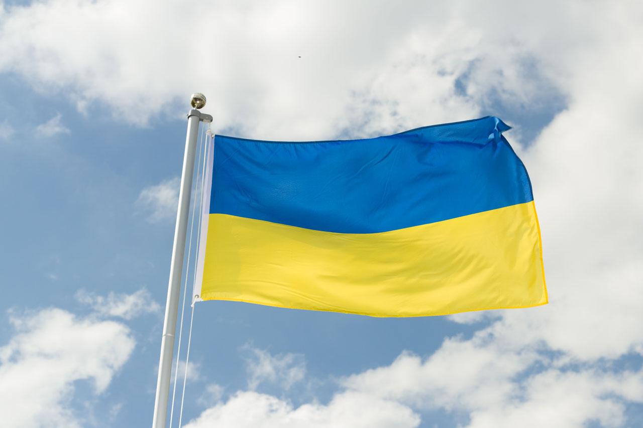 ukraine x video